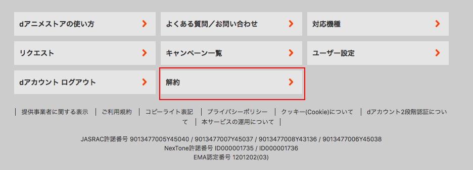 f:id:akira-5:20181118082818j:plain