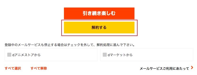 f:id:akira-5:20181118082905j:plain