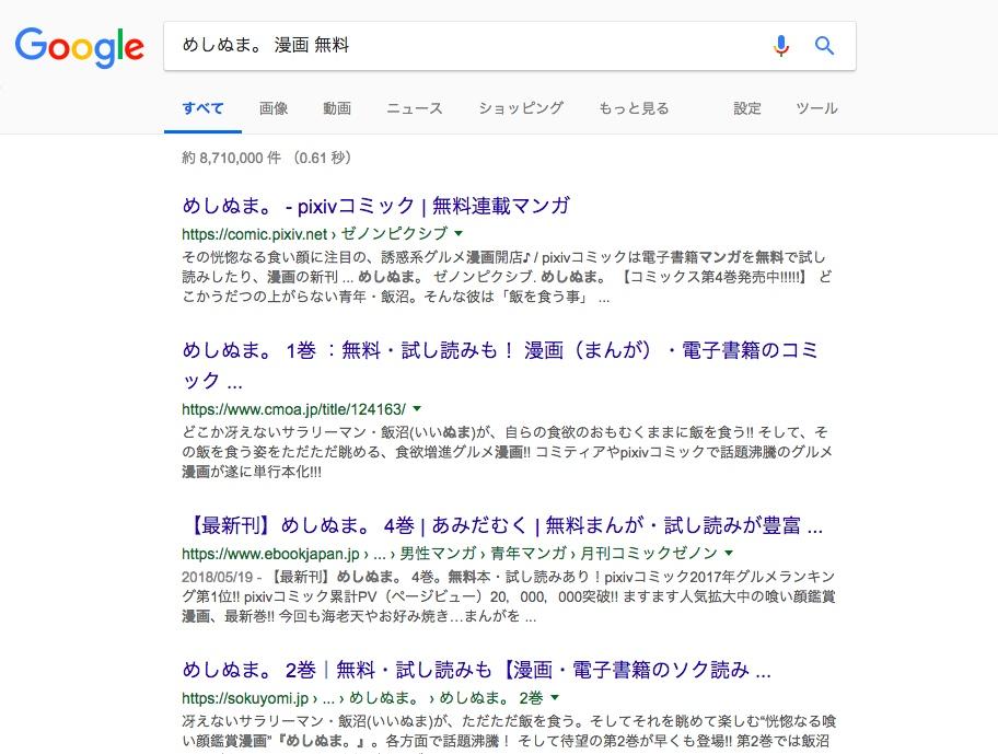 f:id:akira-5:20181120095533j:plain