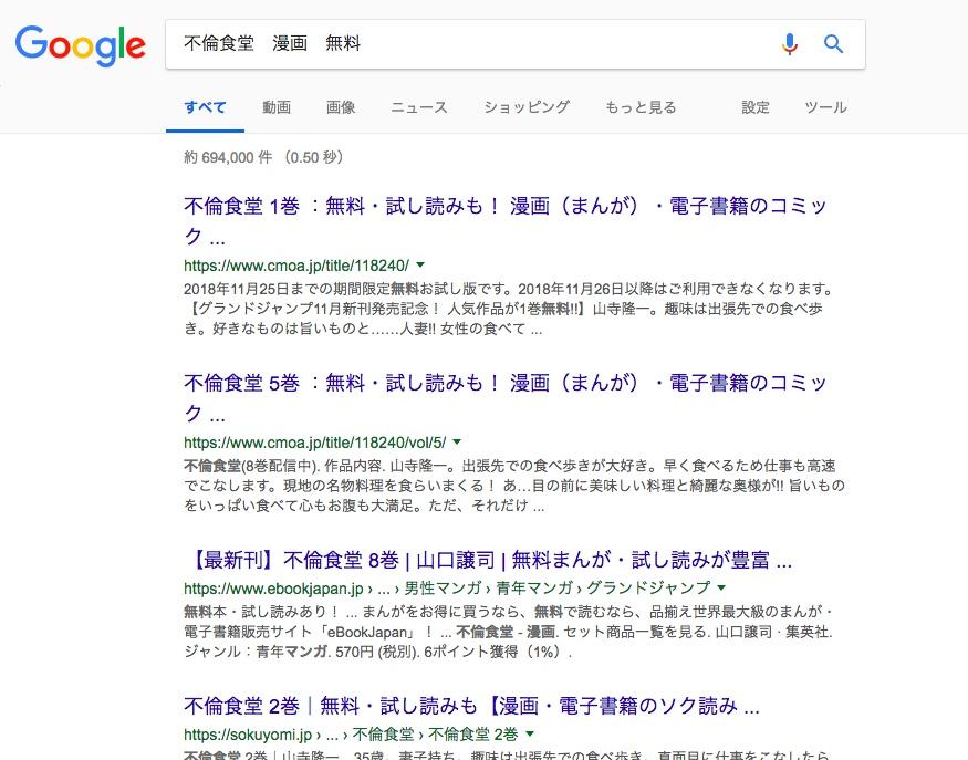f:id:akira-5:20181121024823j:plain