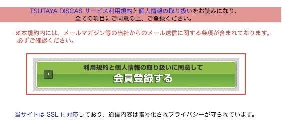 f:id:akira-5:20181122230808j:plain