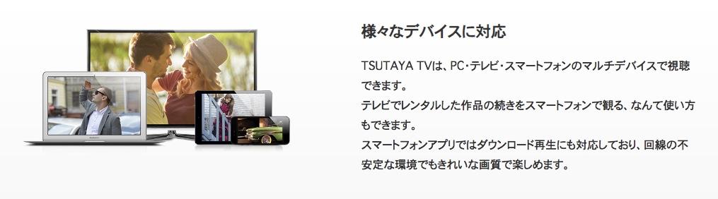 f:id:akira-5:20181123011409j:plain