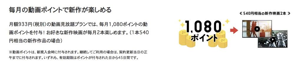 f:id:akira-5:20181123011434j:plain