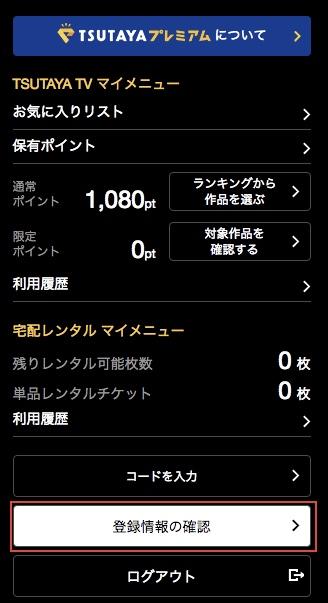 f:id:akira-5:20181123011652j:plain