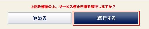 f:id:akira-5:20181123011751j:plain