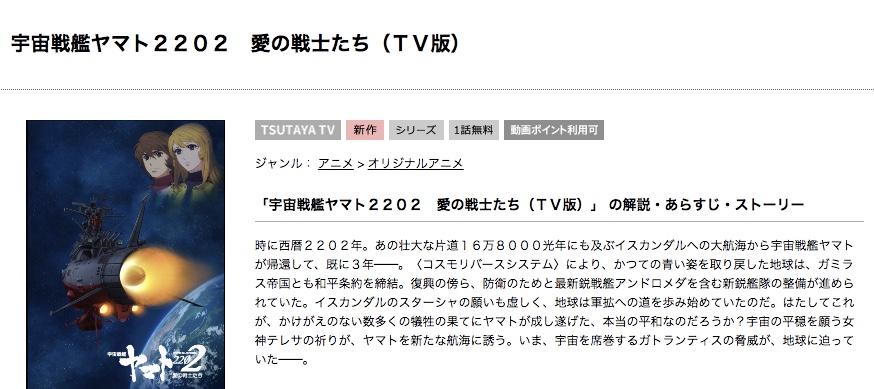 f:id:akira-5:20181123061603j:plain