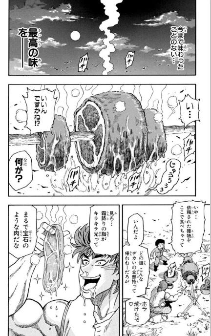 f:id:akira-5:20181124181508j:plain