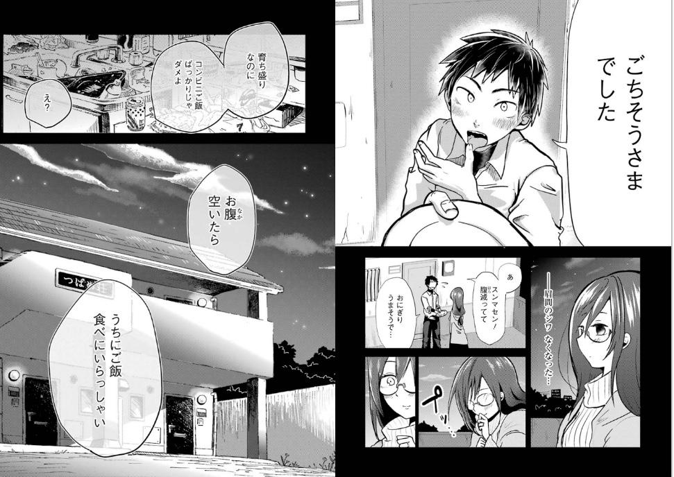 f:id:akira-5:20181124214503j:plain