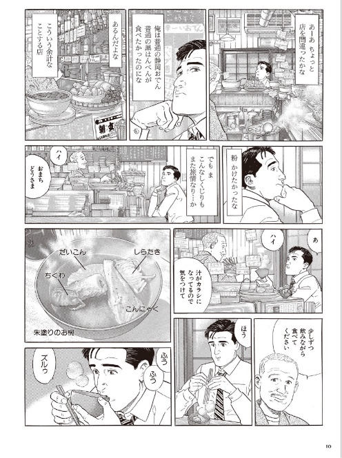 f:id:akira-5:20181125162535j:plain