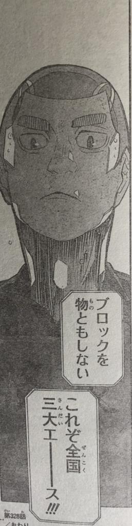 f:id:akira-5:20181126112606j:plain