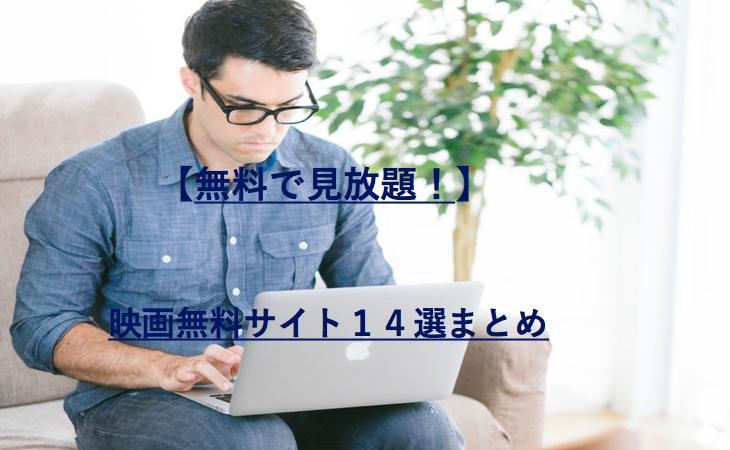 f:id:akira-5:20181127184355j:plain