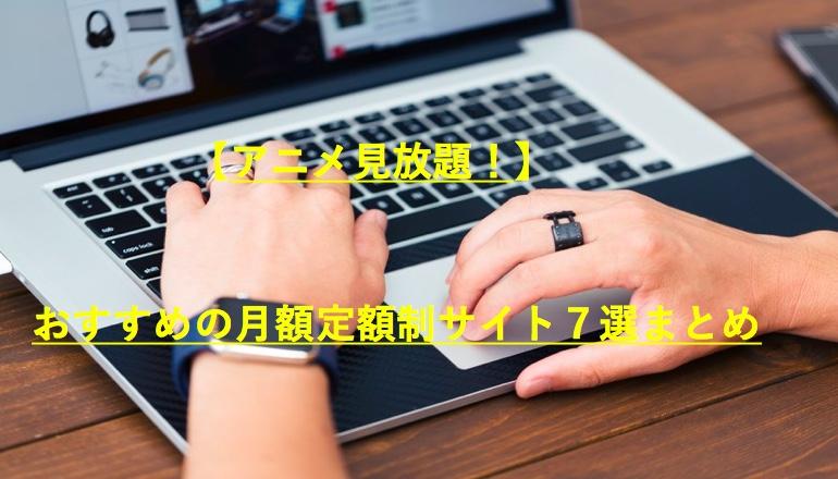 f:id:akira-5:20181128180040j:plain