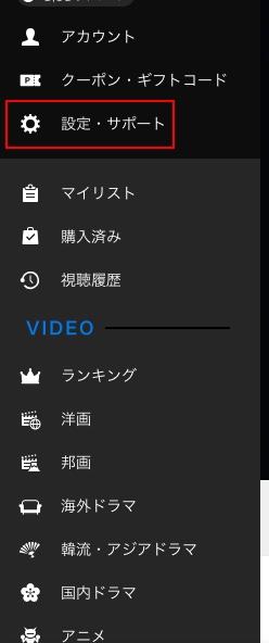 f:id:akira-5:20181128210326j:plain