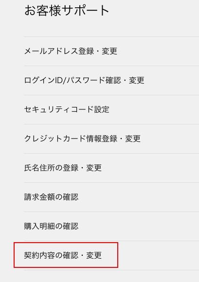 f:id:akira-5:20181128211401j:plain