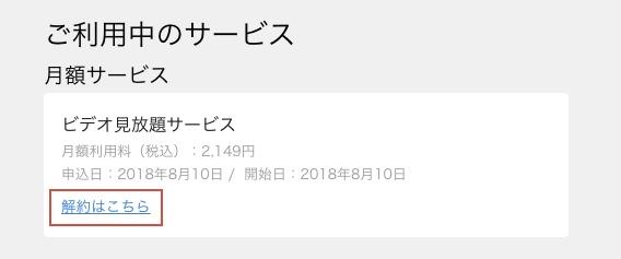 f:id:akira-5:20181128211511j:plain