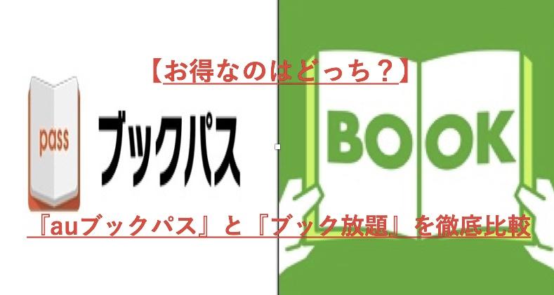 f:id:akira-5:20181129173221j:plain