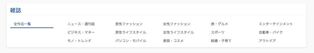 f:id:akira-5:20181130042154j:plain