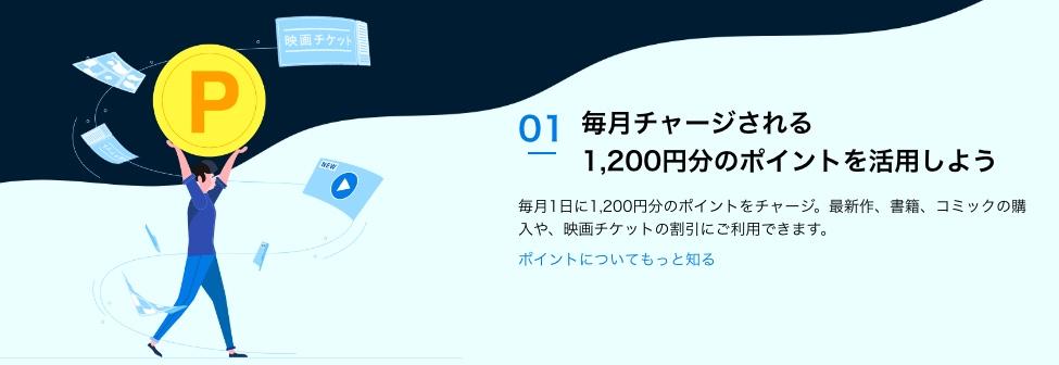 f:id:akira-5:20181130043320j:plain