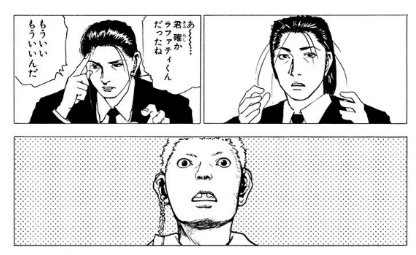 f:id:akira-5:20181130210508j:plain