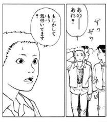f:id:akira-5:20181130210557j:plain