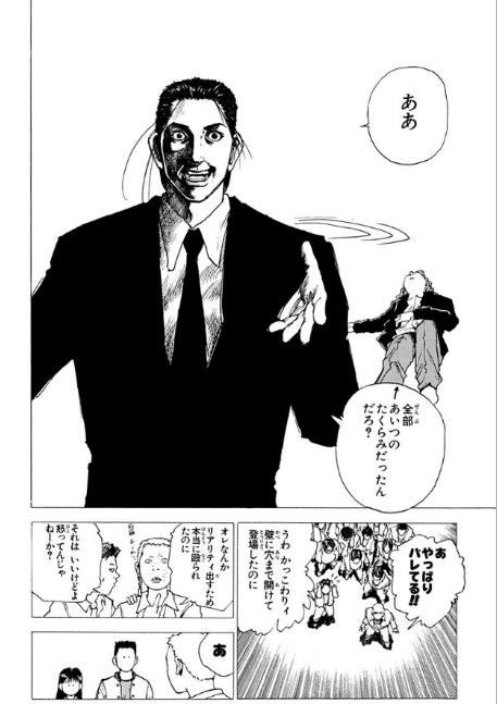 f:id:akira-5:20181130210619j:plain