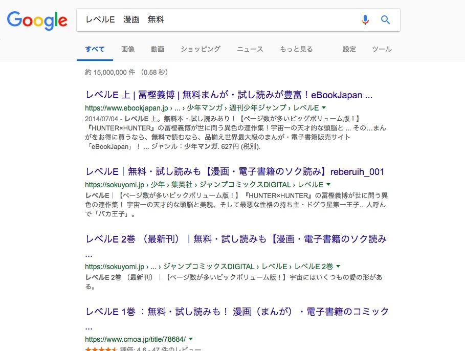 f:id:akira-5:20181130211038j:plain