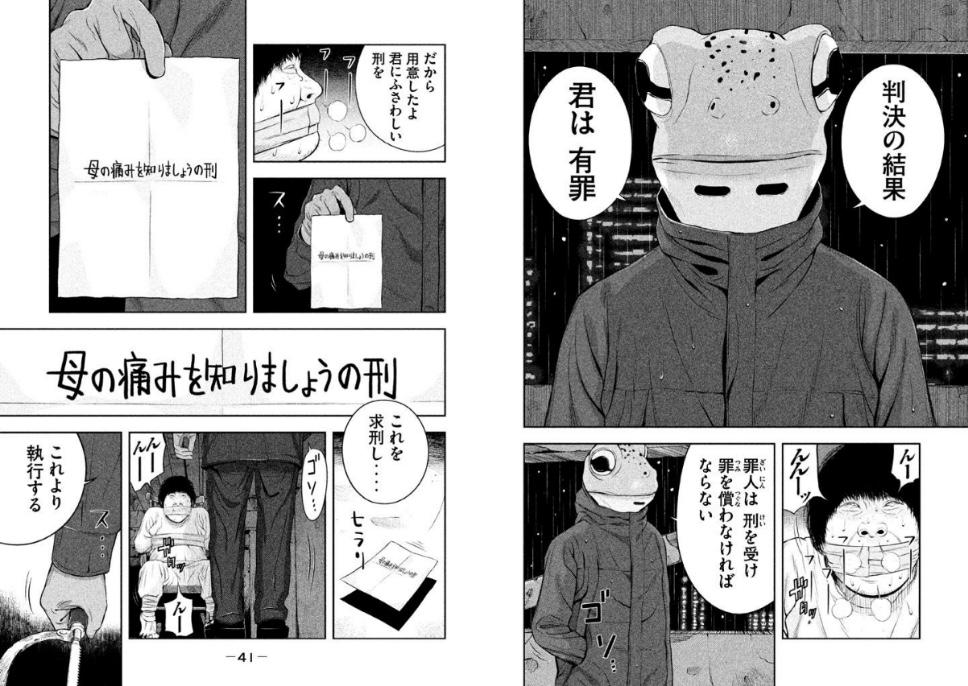 f:id:akira-5:20181202165517j:plain