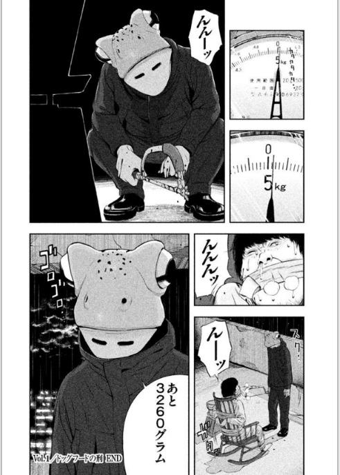 f:id:akira-5:20181202165615j:plain