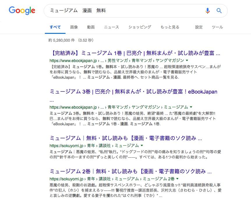 f:id:akira-5:20181202170153j:plain