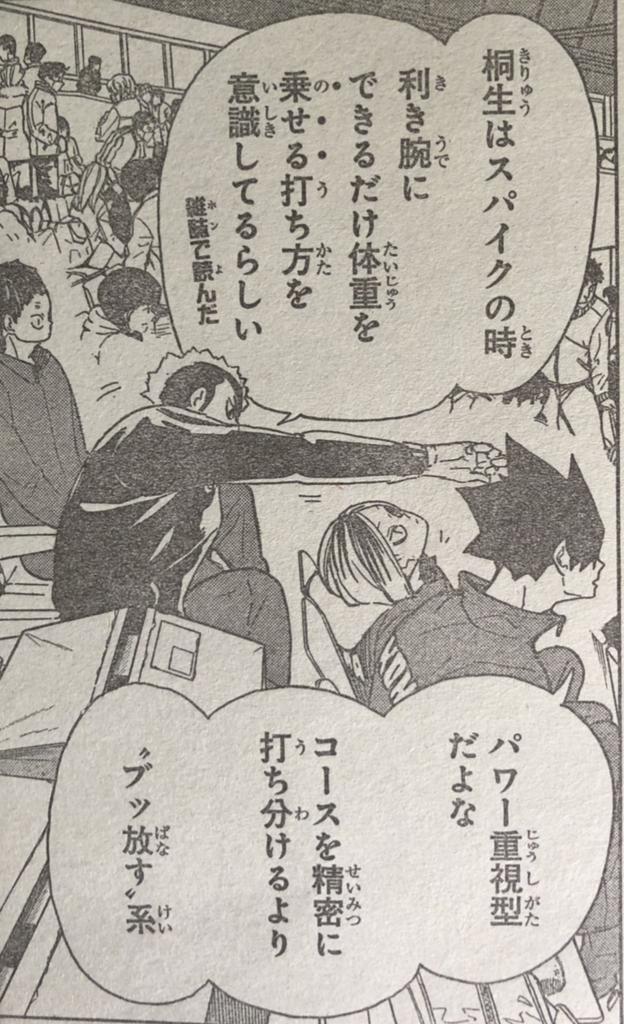f:id:akira-5:20181203115345j:plain