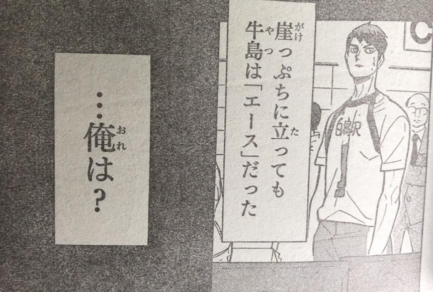 f:id:akira-5:20181203115946j:plain