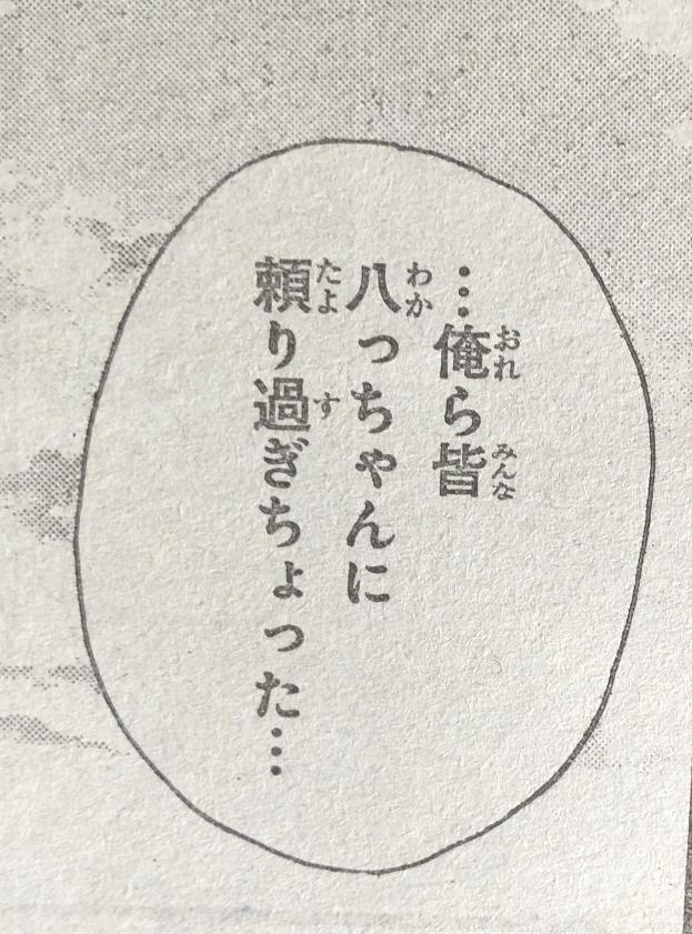 f:id:akira-5:20181203120041j:plain