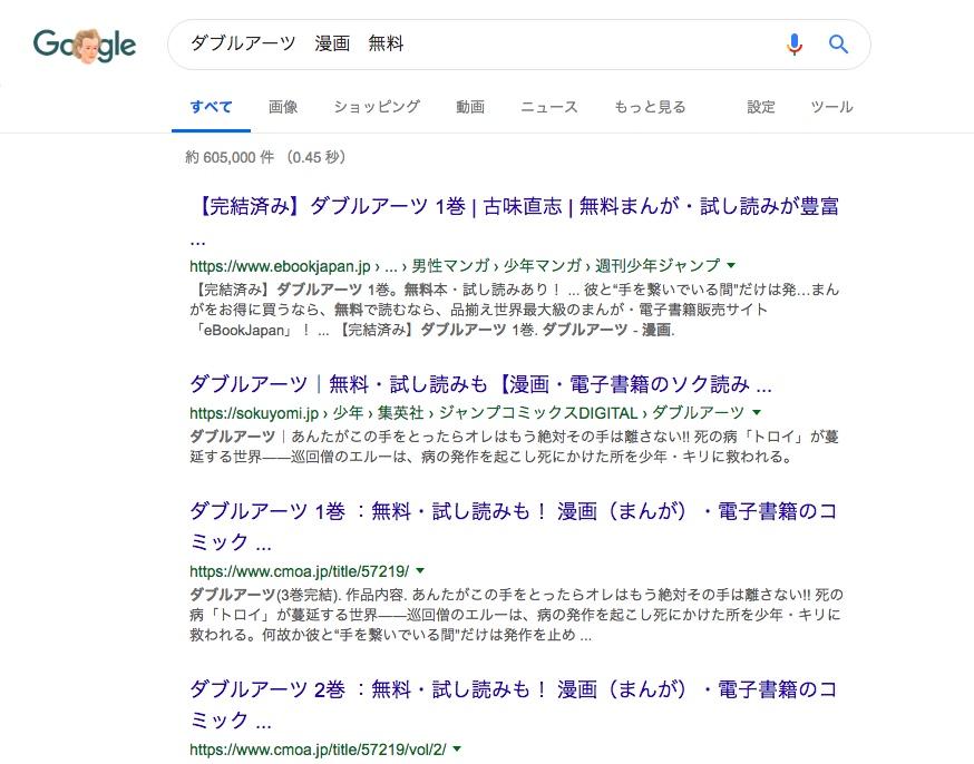 f:id:akira-5:20181204143443j:plain