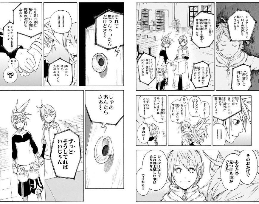 f:id:akira-5:20181204143819j:plain