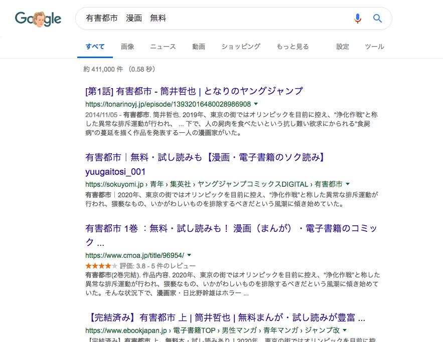 f:id:akira-5:20181204184727j:plain