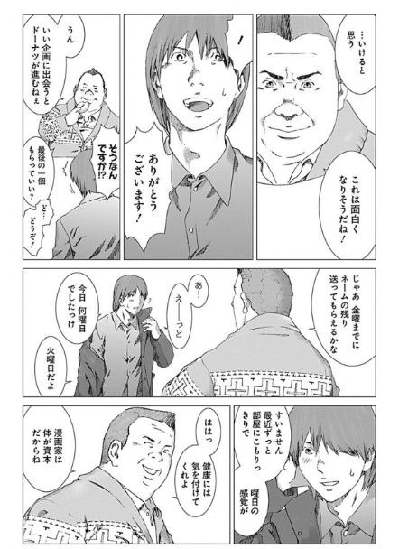 f:id:akira-5:20181204190246j:plain