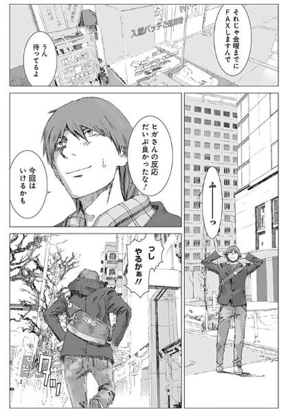 f:id:akira-5:20181204190310j:plain