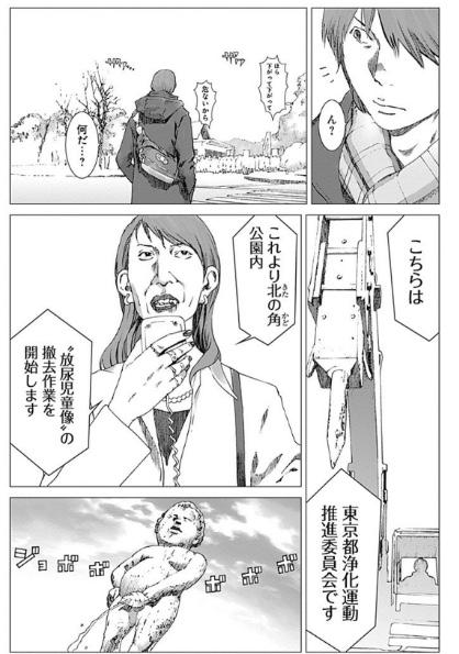 f:id:akira-5:20181204190603j:plain