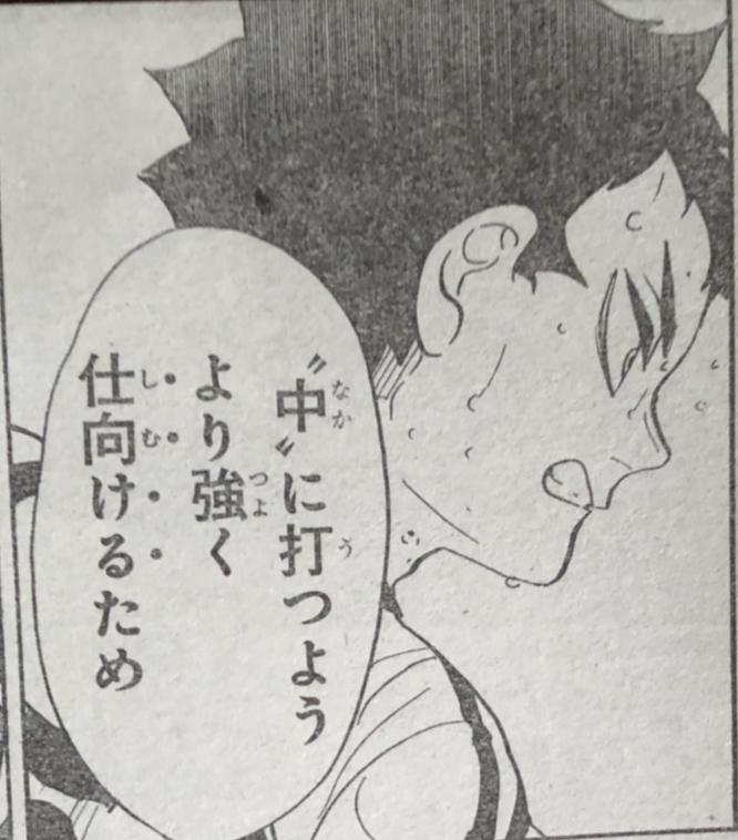 f:id:akira-5:20181210092001j:plain