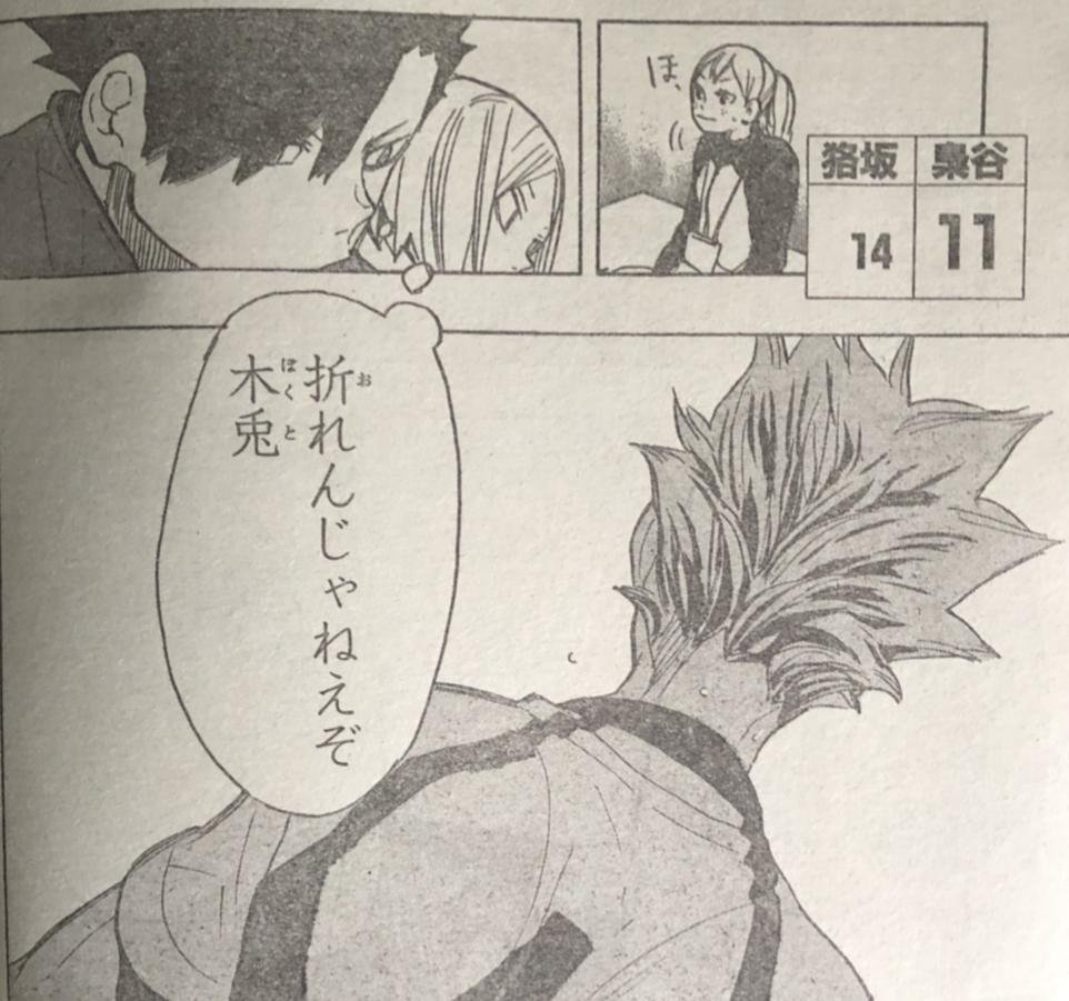 f:id:akira-5:20181210092115j:plain