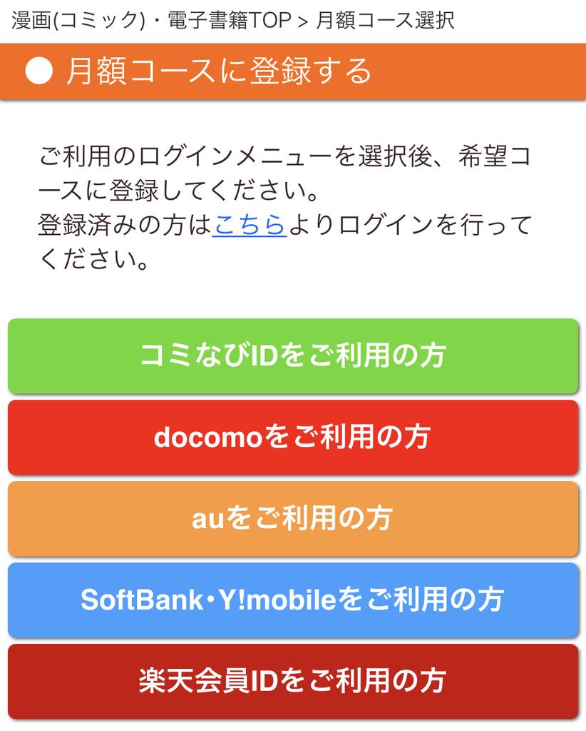 f:id:akira-5:20181210195134j:plain