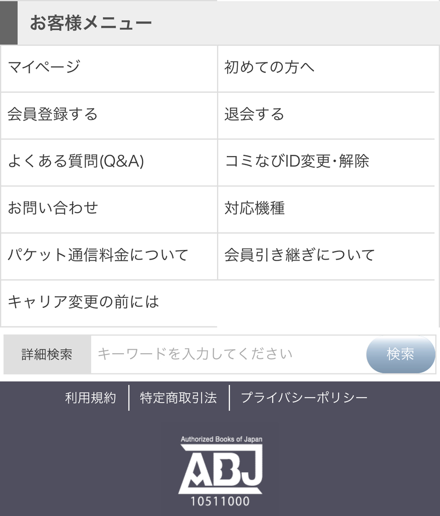 f:id:akira-5:20181210195420j:plain