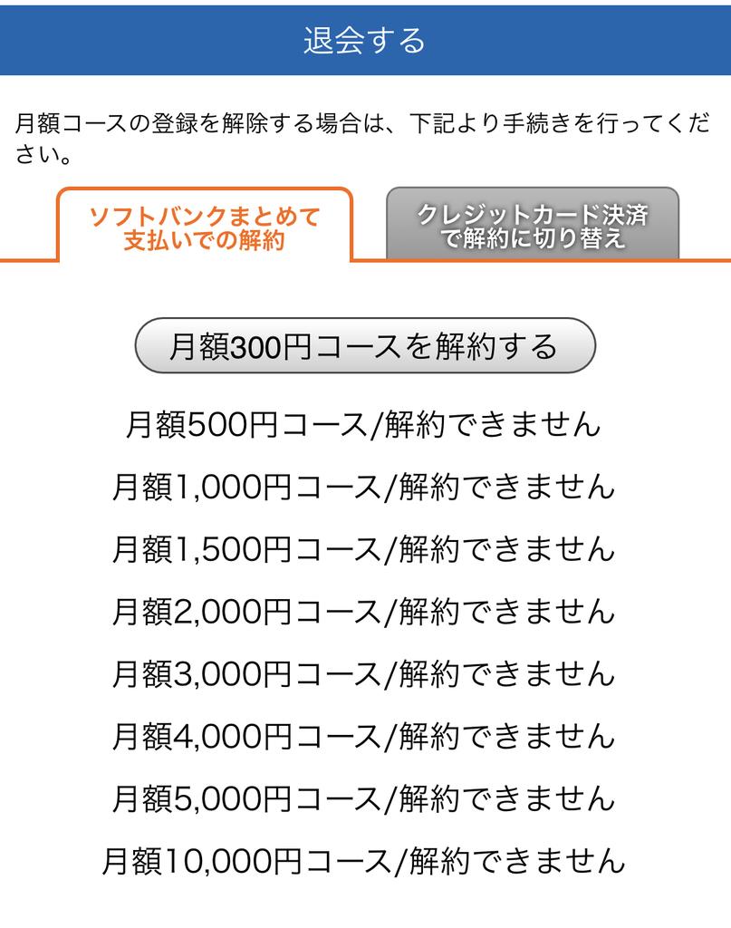f:id:akira-5:20181210195516j:plain
