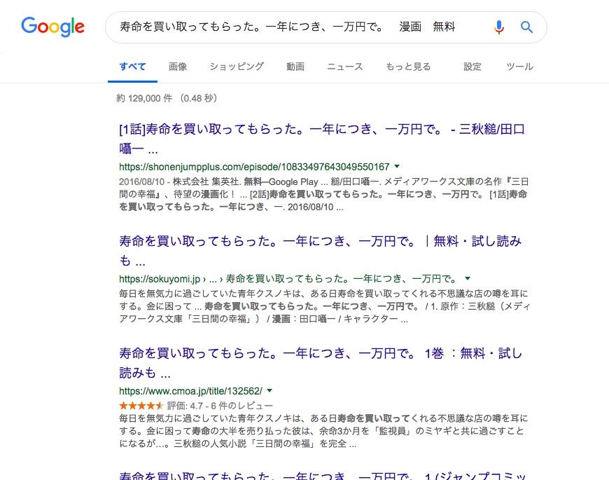 f:id:akira-5:20181216114114j:plain