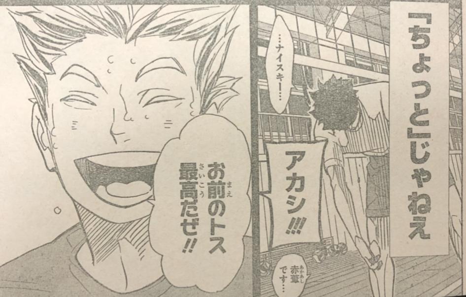 f:id:akira-5:20181217050107j:plain