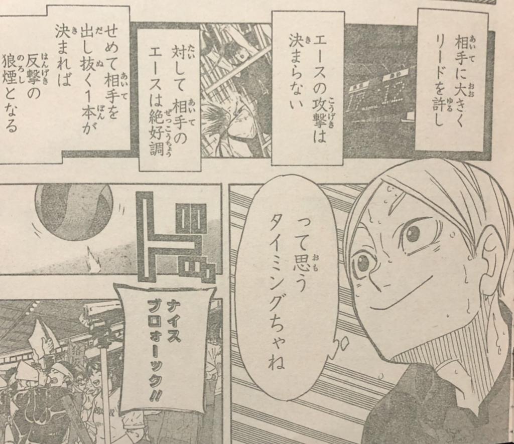 f:id:akira-5:20181217050458j:plain