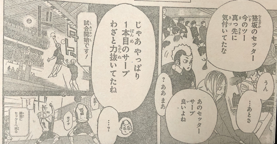 f:id:akira-5:20181217050610j:plain