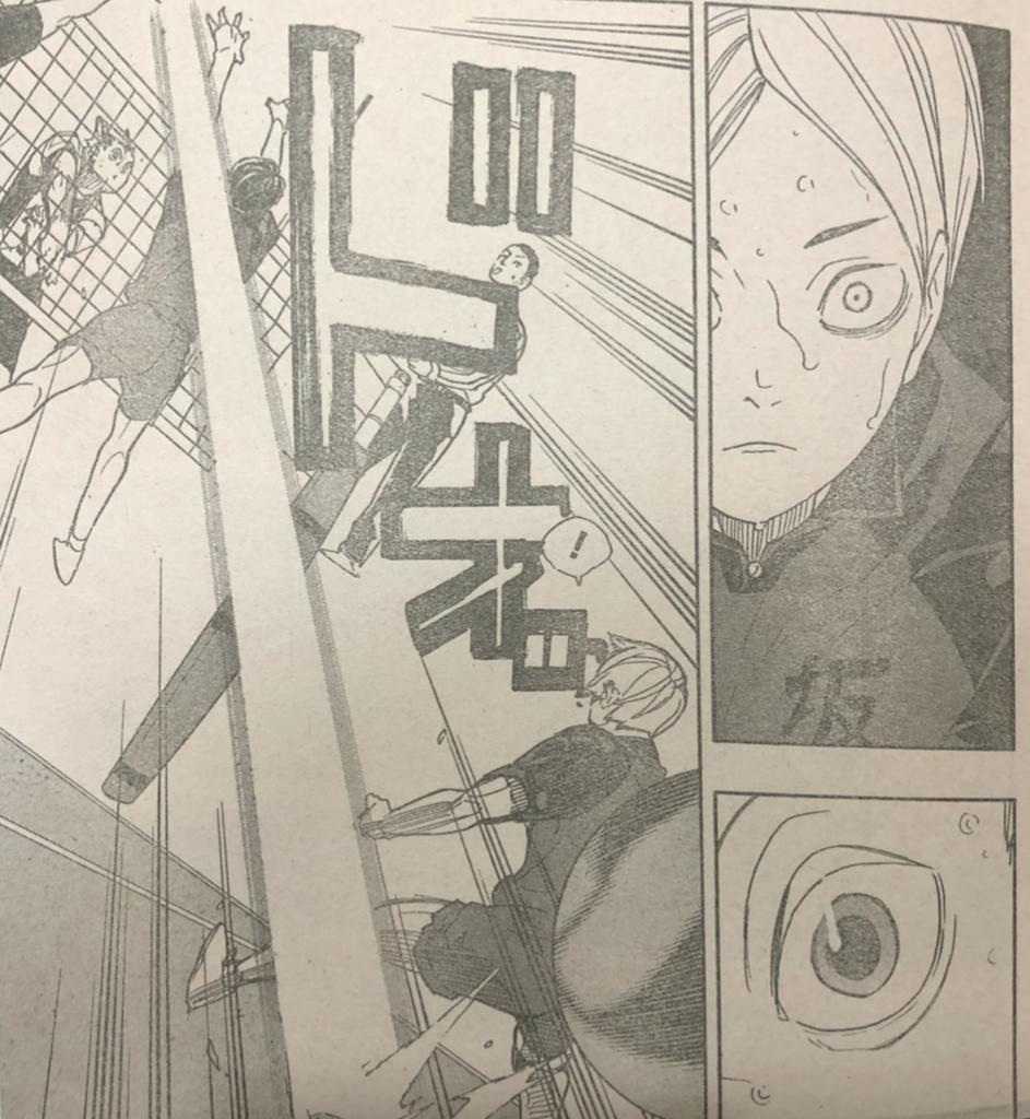 f:id:akira-5:20181217051059j:plain