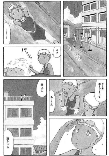 f:id:akira-5:20181221134821j:plain