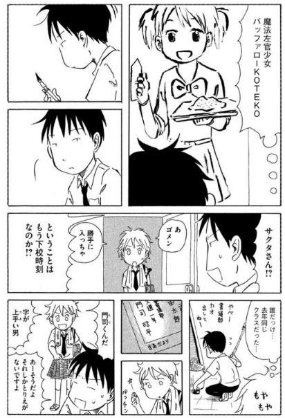 f:id:akira-5:20181221134906j:plain
